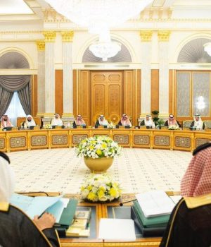 Saudi's Council of Ministers chaired by King Salman