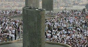 Stoning in Makkah