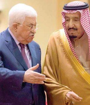 Mahmood Abbas and King Salman