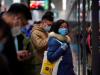Publics now uses nose guards