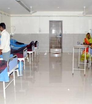 Irrua Specialist Teaching Hospital
