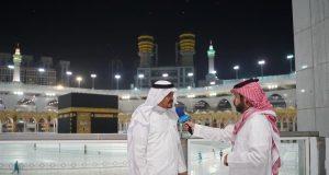 Saudi Arabia's Kaabah