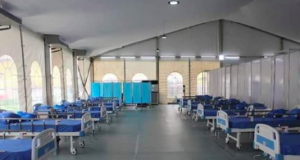 Lagos isolation centre