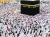 Kabbah in Meccah