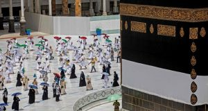 The pilgrims walked into the Grand Mosque in Makkah to start the rituals.