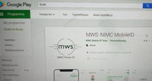 MWS: NIMC MobileID