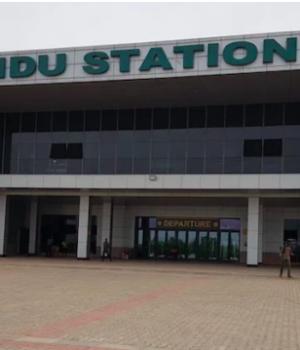 Idu rail station